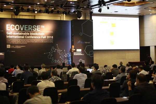 [딜라이트체인 '자기지속적 블록체인' 국제 컨퍼런스] 딜라이트체인, 에코버스 기술적으로 일상에서 범용적 사용 가능한 블록체인 플랫폼으로 설계 (종합)