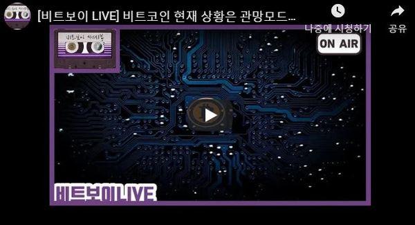 http://blocktimestv.com/data/cheditor4/1811/2948985750_SL1mxTV0_ECBAA1ECB2983582424.jpg
